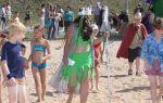 Сценарий праздника в летнем лагере. праздник воды