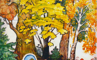 Беседа про осень для детей. подготовительная группа