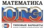Бородицкая «на контрольной» читать