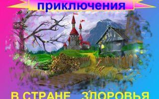 Классный час «наша родина — россия», 7 класс