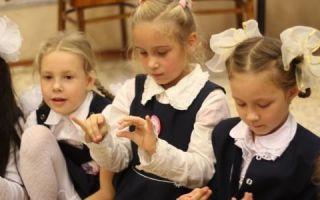 Посвящение в школьники, 1 класс. сценарий праздника