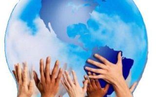 Классный час, 10-11. мир различий