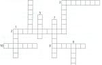 Игра «по страницам любимых книг», 2-3 класс