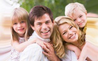 О празднике 1 июня — день защиты детей