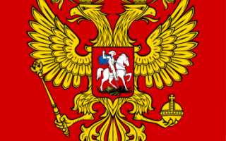 Внеклассное мероприятие на тему «россия — родина моя», 3-4 класс