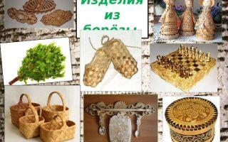 Внеклассное мероприятие «береза — символ россии», 1-4 класс