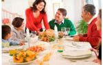 Праздник «семейные традиции» в старшей группе. сценарий