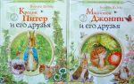 Рассказы о лете для дошкольников 5-6-7 лет