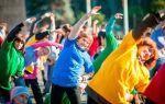 Сценарий спортивного развлечения на день здоровья для младших школьников