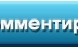 Аверченко «галочка» читать рассказ