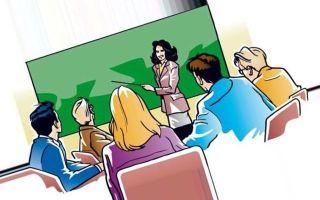 Родительское собрание — тренинг для родителей первоклассников