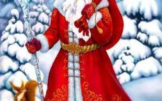 Конспект урока литературного чтения, 4 класс. некрасов «мороз, красный нос»