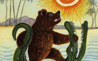 Чуковский «краденое солнце» текст распечатать