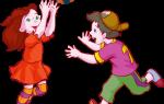 Физкультурное развлечение «ярмарка» в детском саду для детей подготовительной группы