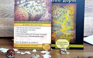 Игры на развитие воображения у детей 4-5 лет в домашних условиях