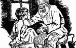 Мамин-сибиряк «емеля-охотник» читать полностью весь текст