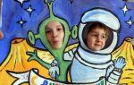 Игра на день космонавтики, 3 класс