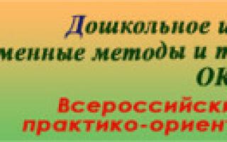 Сценарий зимнего праздника в начальной школе «здравствуй, зимушка-зима!»