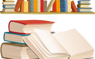 Литературные сказки, 3 класс читать