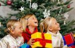 Сценарий новогоднего домашнего праздника для детей и взрослых