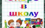 Игры на развитие мышления для детей 5-6-7 лет
