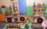 Конспект занятия в группе раннего возраста. красный, синий, зеленый и желтый цвет