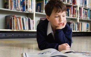 Пришвин. рассказы о природе для 2 класса читать