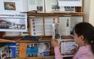 Детям о дне памяти и скорби — 22 июня