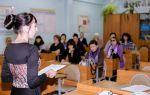 Методика проведения родительского собрания в школе