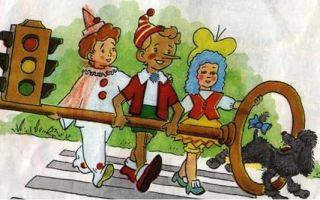 Беседа по пдд в детском саду: как себя нужно вести в транспорте. старшая группа