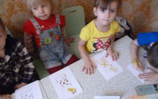 Игра — экскурсия в зоопарк в детском саду в 1 младшей группе