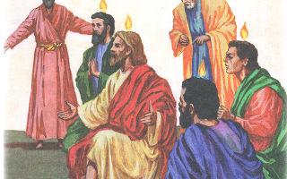 Детям о празднике святой троицы