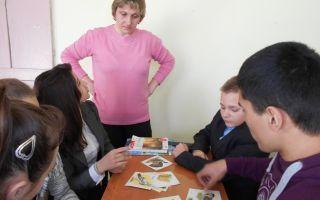 Игра викторина с ответами «экология и здоровье», 9 класс