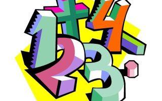 Занимательные задачи по математике с ответами для 2-3 класса