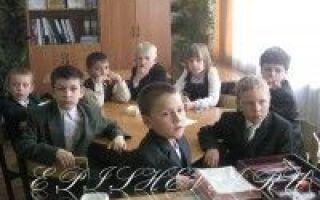 Сценарий внеклассного мероприятия по русскому языку — 4 класс