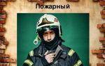 Занятие «пожарный — профессия героическая». старшая группа