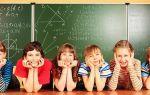 Родительское собрание «друзья моего ребёнка», 4 класс