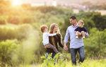 Стихи о семье для младших школьников