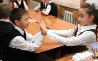 Классный час, 5 класс. взаимоотношения в коллективе