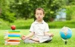 Родительское собрание «гиперактивный ребенок в начальной школе»