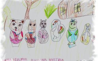 Сценарий экологической сказки «теремок» на новый лад для детей, 2-4 классы