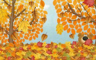 Занятие на тему: осень в детском саду. подготовительная группа