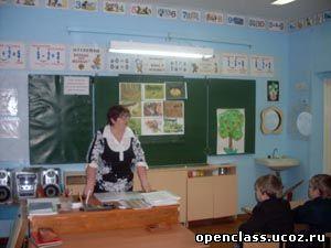 Конспект внеклассного занятия для учащихся 3 - 4 классов