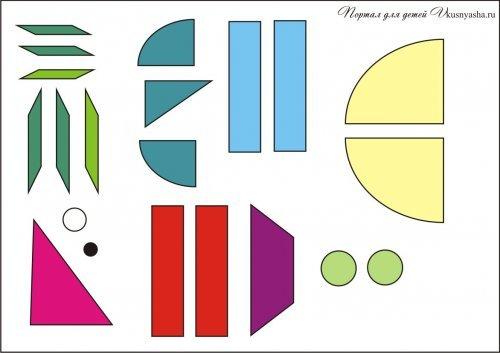 Объёмная аппликация из бумаги для детей 6, 7, 8, 9 лет