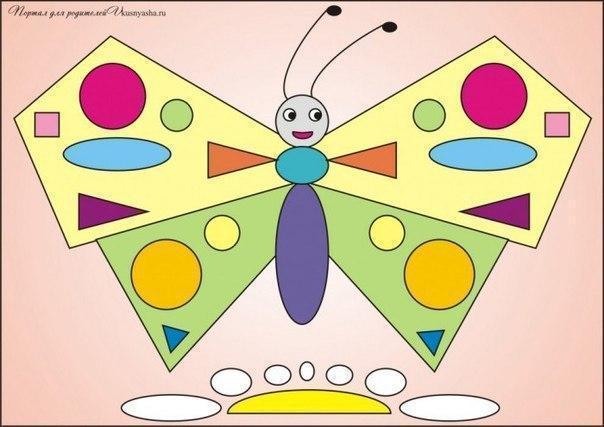 Объёмная аппликация для детей. Бабочка