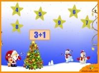 Математические игры для детей 4-5 лет дома