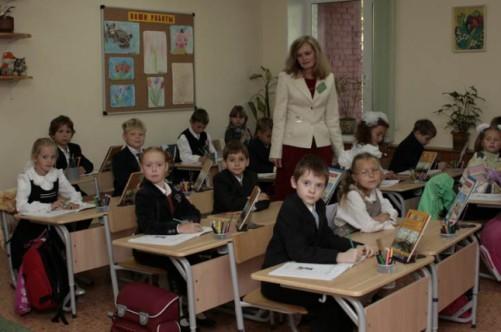Внеклассное мероприятие в начальной школе «Зеленая планета»