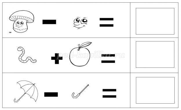 Дидактические игры для детей старшего дошкольного возраста в детском саду