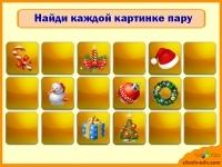 Игры на развитие памяти и внимания у детей 4-5 лет для родителей