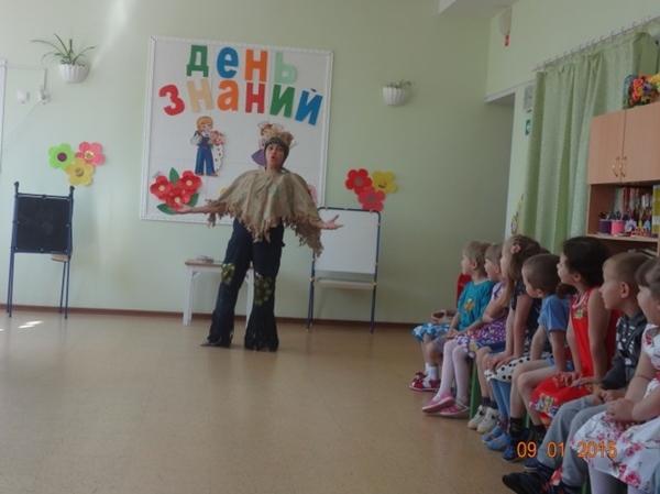 Инсценировка для детей подготовительной группы на День знаний – 1 сентября